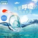 迪卡侬(DECATHLON) 潜水装备 129.9元¥130