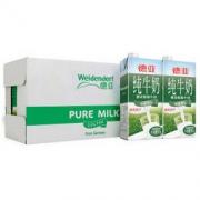德国进口牛奶 德亚(Weidendorf)脱脂牛奶 纯牛奶 1L*12盒 整箱装(新老包装随机发货) *2件