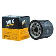 WIX维克斯 51365 机油滤清器9.9元包邮(需用券)