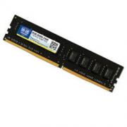 双11预售: xiede 协德 8GB DDR4 2400 台式机电脑内存条