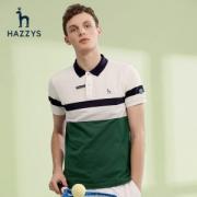 LG时装旗下中高端品牌 Hazzys 哈吉斯 男士英伦风短袖Polo衫