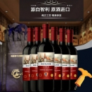 梅赛得 干红葡萄酒 整箱6支装 送开酒器 99元包邮 扫码398元/瓶¥99