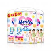 kao 花王 Merries 妙而舒 婴儿拉拉裤 XL44片 3包装 205.8元含税包邮(需用券)