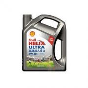 Shell 壳牌 Helix Ultra 5W-40 全合成机油 中超限量版 SN 4L