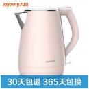 Joyoung 九阳 K15-F626 电热水壶 粉色 1.5L66元