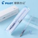 PILOT 百乐 FP-60R 卡利贵妃钢笔 送笔套+笔记本 34.9元包邮(需用券)¥35
