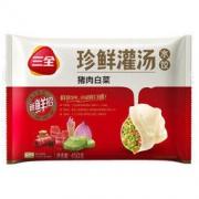 三全 珍鲜灌汤猪肉白菜水饺 450g (约30个)速冻水饺 方便速食 鲜美可口 可蒸/煎 *4件23.8元(合5.95元/件)