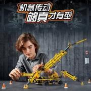 LEGO 乐高 Technic 机械组系列 42097 精巧型履带起重机