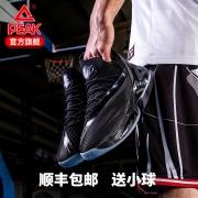PEAK 匹克 帕克7代 E93323A 篮球鞋 599元¥629