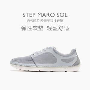 限尺码,Clarks 其乐 Step Maro Sol 网面舒适休闲系带单鞋