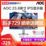 AOC I2490VXH5/BS 23.8英寸显示器 749元