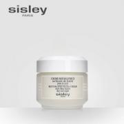 sisley 希思黎 植物修护面霜50ml675.18元(天猫1280元)