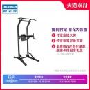 迪卡侬 引体向上器家用多功能单双杠架体育用品健身器材家用 CRO839.9元