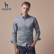 LG时装旗下中高端品牌 Hazzys 哈吉斯 男士长袖衬衫