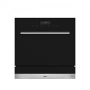 苏宁极物 小Biu(WTD8F-JW01)8套嵌入式洗碗机