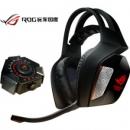 ROG 玩家国度 Centurion 百夫长 7.1环绕游戏耳机999元包邮(赠爱奇艺会员)