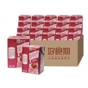 日期新鲜蒙牛小真果粒牛奶125ml*20 券后¥23