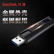 SanDisk 闪迪 至尊超极速 CZ880 256GB USB 3.1 固态闪存盘