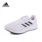 adidas 阿迪达斯 男士防滑运动鞋 CG4045199元(需用券)