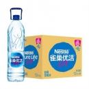 Nestlé 雀巢 优活 饮用水 1.5L*12瓶 *4件94.6元(双重优惠,合23.6元/件)