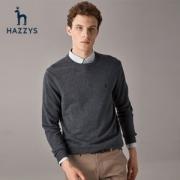 LG时装旗下中高端品牌 Hazzys 哈吉斯 男山羊绒混纺毛衣