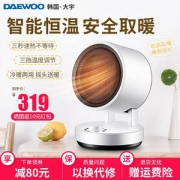 DAEWOO 大宇 DWH-BM07 冷暖两用 家用循环式暖风机