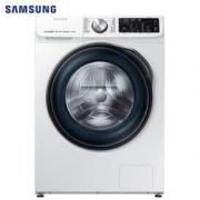 SAMSUNG 三星 WW1WN64FTBW/SC 滚筒洗衣机3690元