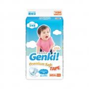 妮飘(nepia) 婴儿纸尿裤 M64片 *4件 400元(需用券,合100元/件)