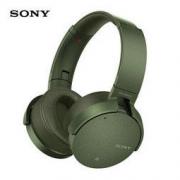 SONY 索尼 MDR-XB950N1 头戴式降噪耳机 绿色653.23元