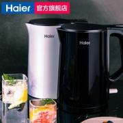 Haier 海尔 K1-C01W 电热水壶 1.5L