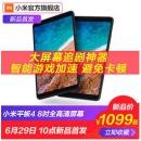 MI 小米 小米平板4 8英寸 平板电脑 3GB 32GB 金色 WIFI版1195元