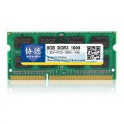 xiede 协德 DDR3L 1333 笔记本内存条 8GB 114元包邮¥114
