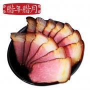 腊年腊月 四川特产 农家自制烟熏土猪肉腊肉 400g22.9元包邮(需领券)