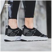 LI-NING 李宁 ARHN103 男士一体织运动鞋149元