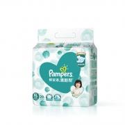 88VIP:Pampers 帮宝适 清新帮泡泡纸尿裤 XL29 *6件 307.8元包邮(需用券,合51.3元/件)