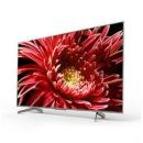 SONY 索尼 KD-65X8500G 65英寸 4K 液晶电视6899元