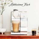 De'Longh 德龙 Nespresso Lattissima Touch EN560.W 全自动胶囊咖啡机1395元(天猫旗舰店2666元)