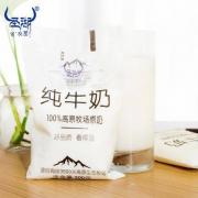 圣湖 青海纯牛奶 200g*12袋