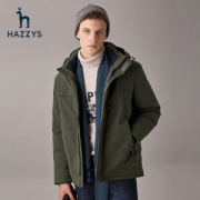 LG时装旗下中高端品牌 Hazzys 哈吉斯 男士短款加厚羽绒服