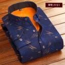 【升级黄金绒】加绒加厚保暖衬衫¥25