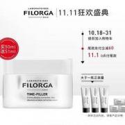 双11预售: FILORGA 菲洛嘉 焕龄时光抗皱面霜 50ml+15ml*3+2ml*3469元包邮(需50元定金,需用券)