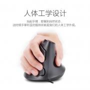 DeLUX 多彩 M618 有线垂直鼠标  券后59元¥59