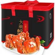 隆上记 大闸蟹现货鲜活礼盒 公3.6-3.9两/只 母2.2-2.5两/只 8只装*2件248元包邮(双重优惠)