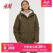 HM 商场同款 男士纯棉派克大衣