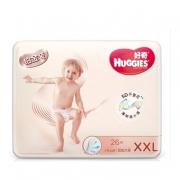 HUGGIES 好奇 铂金装 婴儿纸尿裤 XXL26片 *4件 288元包邮(需用券,合72元/件)