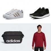 双11阿迪达斯爆款预售惠总:跑步鞋+板鞋+腰包+夹克+篮球鞋+卫衣…值得等待!