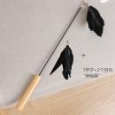 LEZIZI 乐吱吱 可伸缩羽毛逗猫棒+1个替换头 11.8元包邮(需用券)¥12