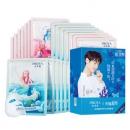 拍两件珀莱雅 罗云熙定制尿酸面膜40片 券后¥54.9¥55