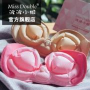 Miss Double 波波小姐 充气隐形 无肩带文胸 3色