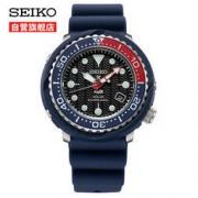 SEIKO 精工 PROSPEX系列 SNE499 男士太阳能潜水腕表1750元